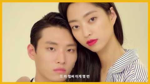 프라이머리(Primary) - 드라마 (Feat
