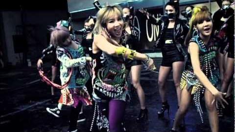 2NE1 - Ugly (Japanese Ver)