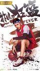Basketball Fever-iQiyi-10