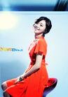 Lee Young Eun16