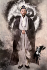 The Legend of the Condor Heroes (2017)-11