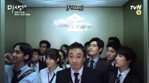 """""""Misaeng - An Incomplete Life"""" Lee Sung Min Trailer (English Sub)"""