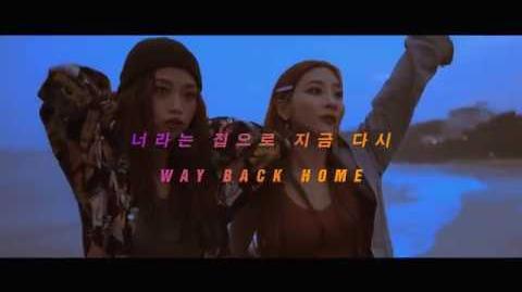 숀 (SHAUN) - Way Back Home Lyric Video