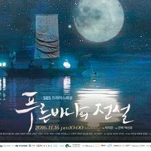 Legend of The Blue Sea-SBS-2016-04.jpg