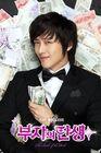 Birth of a Rich Man11