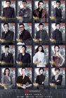 Game of Hunting-Hunan TV-201706
