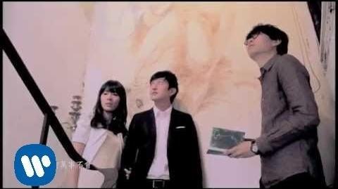 Khalil Fong - 好不容易 (Official MV)-0