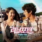 Love For Ten - Generation of Youth OST Part. 1