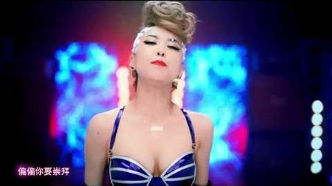 Wang Rong Rollin - Rock bad sister