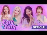 """-MV- 이달의 소녀 (여진, 김립, 최리, 고원) X 코코몽 """"얌얌(Yum-Yum)""""-2"""
