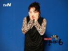 Rude Miss Young-AeTemporada6 30