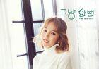 Baek A Yeon5