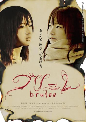 Brulee