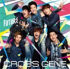 Cross-gene-future-3-e1417146345721 (1)