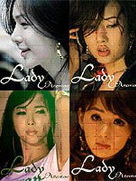 Lady (Grupo)
