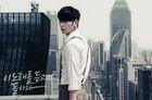 Hwang Chan Sung012