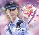K9 Coming...-Tencent TV-201810