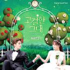 Noble, My Love OSTPart2