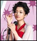 Keishicho Sosa Ikka 9 Gakari-Temporada 2-200712