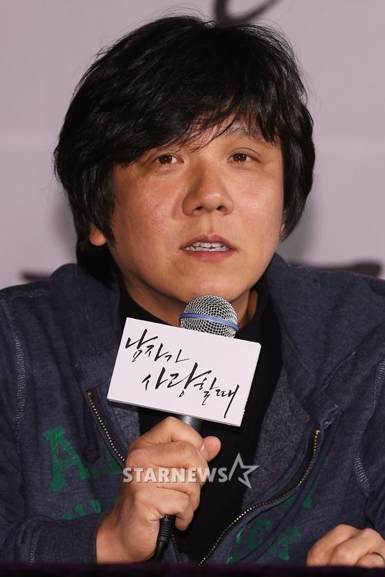 Kim Sang Ho (1971)