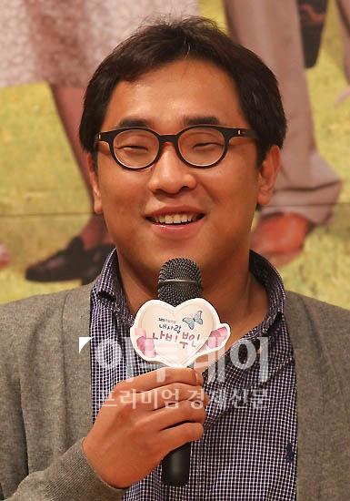 Lee Chang Min (Director)