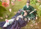Love in the Moonlight-KBS2-2016-01