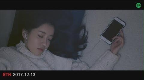 M V 김준수(XIA) X 임창정(Lim Chang Jung) - 우리도 그들처럼 (We were.