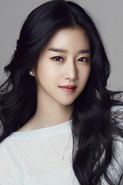 Seo Ye Ji.jpg