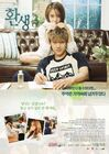 Sweet Temptation-Naver TV-2015-04