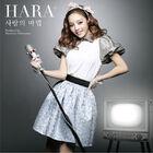 HARA - Magic of Love.jpg