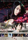 L (película)
