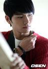 Lee Yi Kyung9