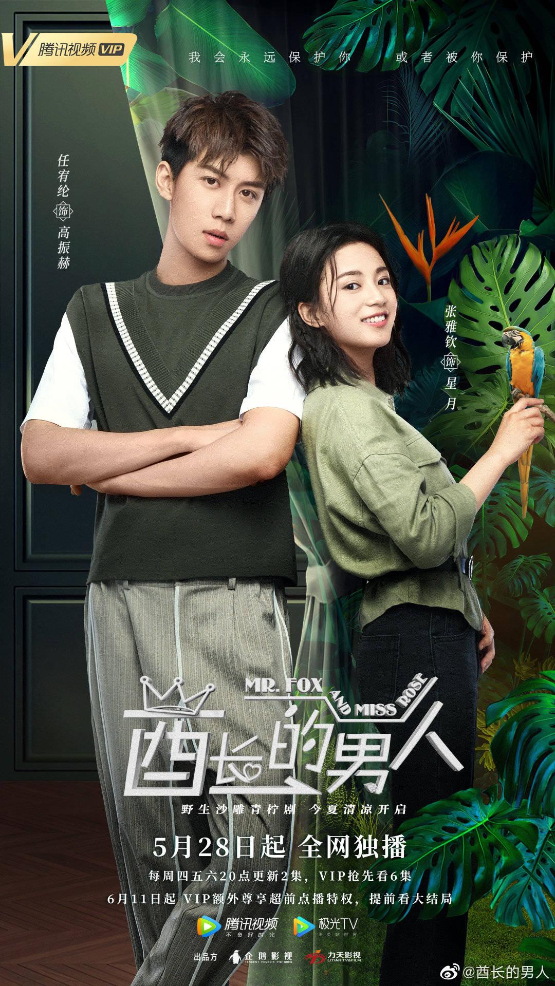 Categoria De 25 A 39 Episodios Wiki Drama Fandom Yuan lai ni hai zai zhe li título en inglés: drama wiki drama wiki fandom