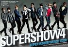 Supershow4superjunior