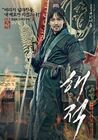 The Pirates2014-2