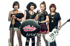 Arie Band (0)