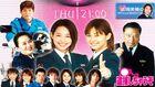 Taiho shichauzo2