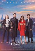 Crash Landing on You-tvN-2019-02