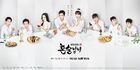 Drinking Solo-tvN-2016-00