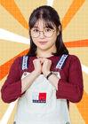 Go Back Couple-KBS2-2017-11
