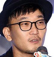 Han Sang Woo