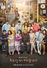 I Have Been There Once-KBS2-2020-03