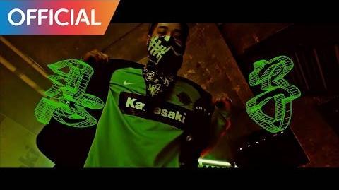 B-Free - Kawasaki (Feat Play$tar & Sway D)