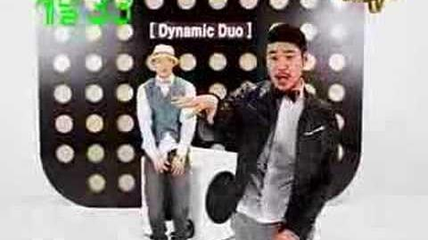 Dynamic Duo - Chul check