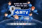 Super TV-2018-02