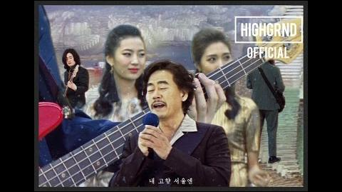 The Black Skirts - In My City Of Seoul-0
