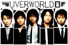 UVERworld Wallpaper by Yuko 00