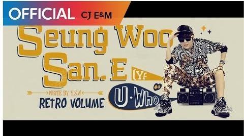 Yoo Seung Woo - U Who?