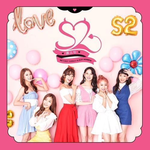 S2 (Grupo)