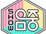 Show! Music Core